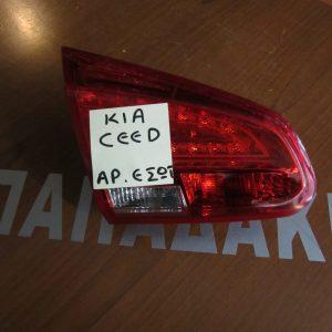 Kia Ceed 2012-2017 5θυρο φαναρι πισω αριστερο εσωτερικο Led