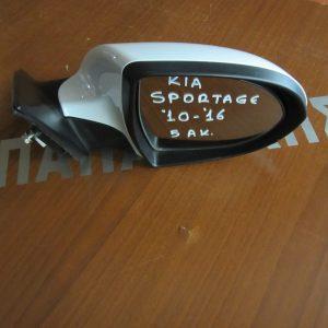 Kia Sportage 2010-2016 καθρεπτης δεξιος ηλεκτρικος ασπρος