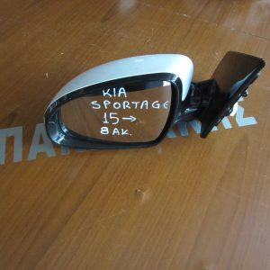 Kia Sportage 2016-2017 καθρεπτης αριστερος ηλεκτρικος και ηλεκτρικα ανακλινομενος  ασπρος