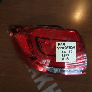 kia sportage facelift 2014 2016 fanari piso aristero 300x300 Kia Sportage facelift 2014 2016 φαναρι πισω αριστερο