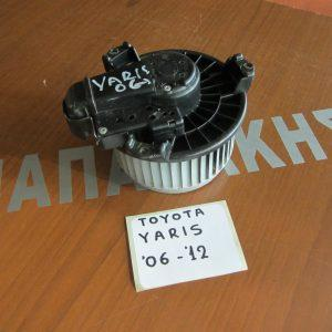 Μοτερ καλοριφερ Toyota Yaris 2006-2011