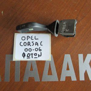 Opel Corsa C 2000-2006 διακοπτης φωτων φλας