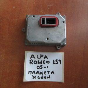 plaketa fanou empros xenon alfa romeo 159 2005 2011 300x300 Πλακετα φανου εμπρος xenon Alfa Romeo 159 2005 2011