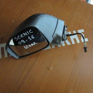 renault scenic 2009 2016 kathreptis aristeros ilektikos ke ilektrika anaklinomenos mavros 300x300 Renault Scenic 2009 2016 καθρεπτης αριστερος ηλεκτικος και ηλεκτρικα ανακλινομενος μαυρος