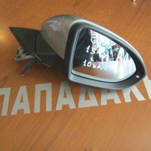 volkswagen golf 7 kathreptis dexios ilektrikos asimi skouro 300x300 Volkswagen Golf 7 2013 2017 καθρέπτης δεξιός  ηλεκτρικός ασημί σκούρο
