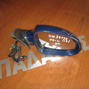VW Jetta 2005-2011 καθρεπτης ηλεκτρικος μπλε σκουρο