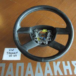 VW Touran 2003-2007 βολαν τιμονιου μαυρο