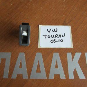 vw touran 2003 2010 diakoptis parathirou piso aristero 300x300 VW Touran 2003 2010 διακοπτης παραθυρου πισω αριστερο