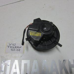 VW Touran 2003-2010 μοτερ καλοριφερ