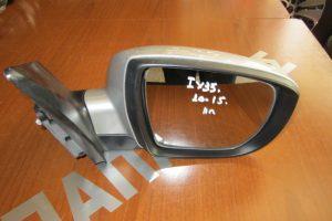 Huyndai IX35 2010-2015 καθρεπτης ηλεκτρικος δεξιος ασημι
