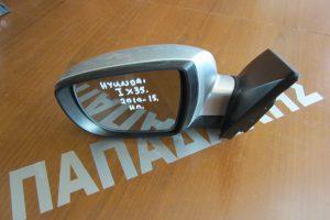 Hyundai IX35 2010-2015 καθρεπτης αριστερος ηλεκτρικος ασημι