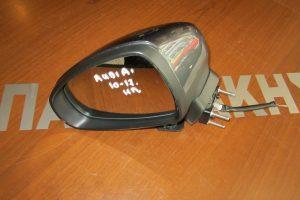 Καθρεπτης αριστερος ηλεκτρικος AUDI A1 μολυβι