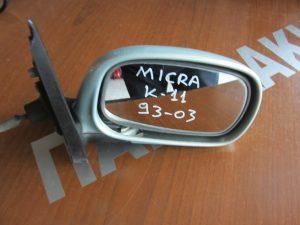 Nissan Micra K11 1993-2003 καθρεπτης δεξιος μηχανικος ασημογαλαζιο