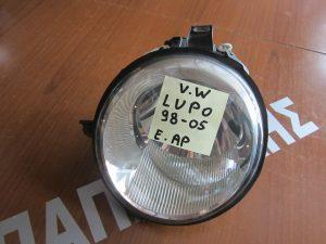 Φαναρι εμπρος αριστερο VW Lupo 1998-2005