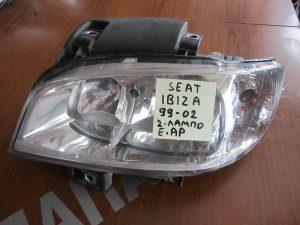 Φαναρι εμπρος αριστερο Seat Ibiza 1999-2002 δυλαμπο