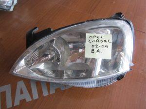 Φαναρι εμπρος αριστερο Opel Corsa C 2002-2004