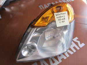 Φανάρι εμπρός αριστερό Renault Modus 2005-2008