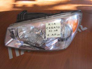 Φανάρι εμπρός αριστερό Kia Cerato 2003-2008 5θυρο