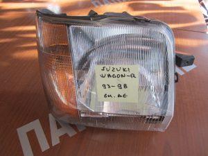 Φανάρι εμπρός δεξιό Suzuiki Wagon R 1993-1999
