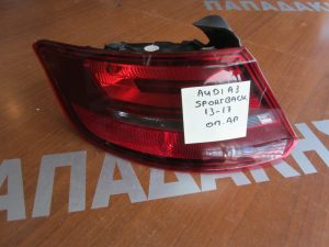 Audi A3 5θυρο 2013-2017 φανάρι πίσω αριστερο