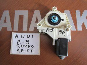 Audi A5 2007-2016 2θυρο μοτέρ ηλεκτρικών παραθύρων αριστερό