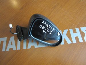 Chevrolet Matiz 2005-2009 καθρέπτης δεξιός ηλεκτρικός άβαφος