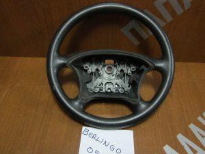 Citroen Berlingo 2002-2008 βολάν τιμονιού