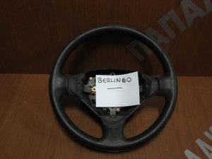 Citroen Berlingo 2008-2012 βολάν τιμονιού