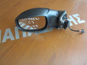 Citroen C3 2002-2009 καθρεφτης αριστερος  ηλεκτρικος αβαφος