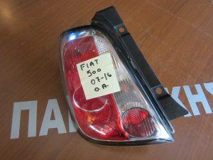 fiat 500 2007 2016 fanari piso aristero 2 300x225 Fiat 500 2007 2016 φανάρι πίσω αριστερό ABARTH