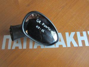 Fiat Grande Punto 2005-2012 καθρέπτης δεξιός ηλεκτρικός χωρίς καπάκι