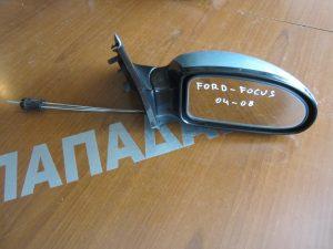 Ford Focus 1998-2004 καθρεπτης δεξιος μιχανικος πρασινος