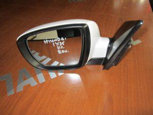 Hyundai IX35/ 2010-2015/TUCSON καθρέπτης αριστερός ηλεκτρικός 8 καλώδια άσπρος