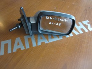 Kia Picanto 2004-2008 καθρεπτης δεξιος μηχανικος ασημι