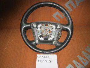 Lancia Thesis 2001-2009 βολάν τιμονιού χειριστήριο