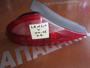 Lancia Ypsilon 2000-2003  φαναρι πισω αριστερο