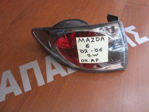 Mazda 6 Station Wagon 2002-2008 φανάρι πίσω αριστερό