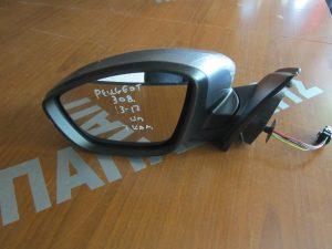 Peugeot 308 2013-2017 καθρέπτης αριστερός ηλεκτρικός 7 αλώδια γκρι