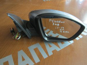 Peugeot 308 2013-2017 καθρέπτης δεξιός ηλεκτρικός 9 καλώδια ασημί σκούρο