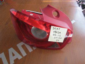 Seat Ibiza 2008-2016 φανάρι πίσω αριστερο 5θυρο