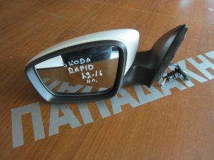 Skoda Rapid 2012-2016 καθρέπτης αριστερός ηλεκτρικός άσπρος