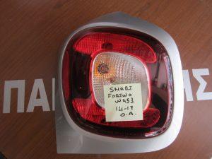 Smart ForTwo w453 2014-2017 φανάρι πίσω αριστερό