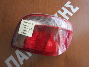 Toyota Yaris 1999-2003 φανάρι πίσω δεξί με ντουι
