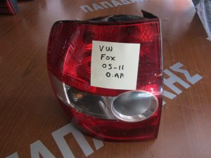 VW Fox 2005-2011 φανάρι πίσω αριστερο