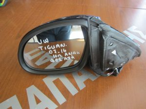 VW Tiguan 2007-2016 καθρέπτης αριστερός ηλεκτρικά ανακλινόμενος μπλε φως ασφαλείας