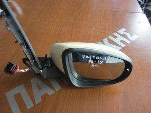 VW Touran 2010-2015 καθρεπτης δεξιος ηλεκτρικος κρεμ