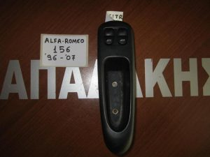 alfa romeo 156 1996 2007 diakoptis ilektrikos parathyron aristeros 2plos.. 300x225 Alfa Romeo 156 1996 2007 διακόπτης ηλεκτρικός παραθύρων αριστερός 2πλός