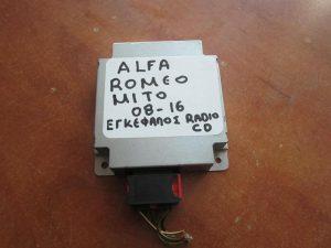 alfa romeo mito 2008 2016 egkefalos radio cd 300x225 Alfa Romeo Mito 2008 2016 εγκέφαλος ράδιο cd