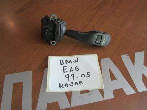 bmw e46 1999 2003 diakoptis katharistiron 300x225 BMW Series 3 E46 1999 2003 διακόπτης καθαριστήρων