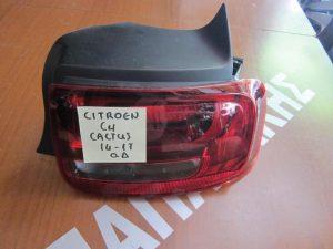 Citroen C4 Cactus 2014-2017 φανάρι πίσω δεξί